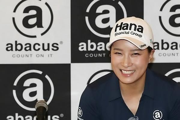 LPGA legend Pak Se-ri to begin new career as TV commentator