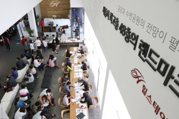 [Photo News] Sejong expects to see a real estate boon
