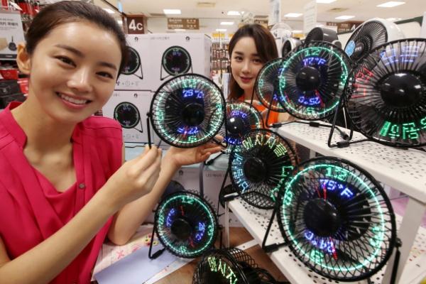 [Photo News] E-mart displays LED fans