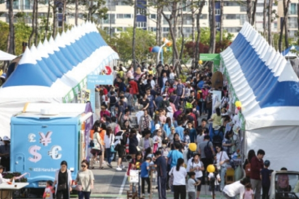Together Day events to take place across Korea