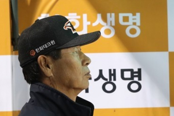 Hanwha Eagles fire manager Kim Sung-keun