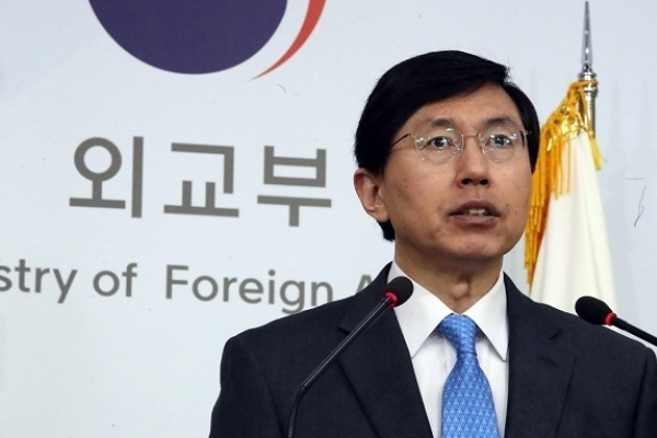 Korea strongly protests Japan diplomat's comments on comfort women