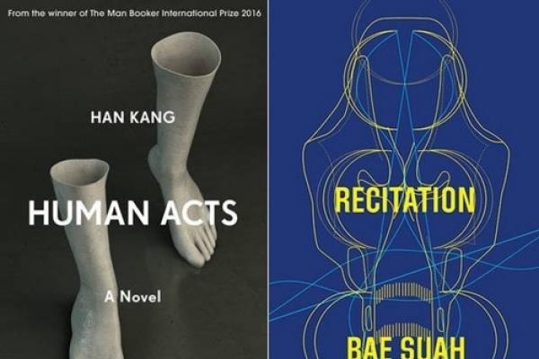 Seoul Book Club to host Q&A with Korean author Bae Suah