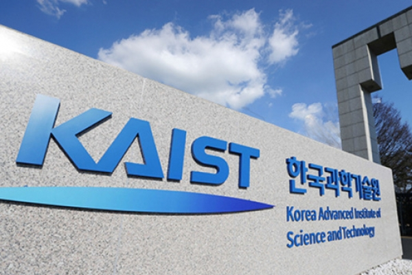 'KAIST most innovative university in Asia'
