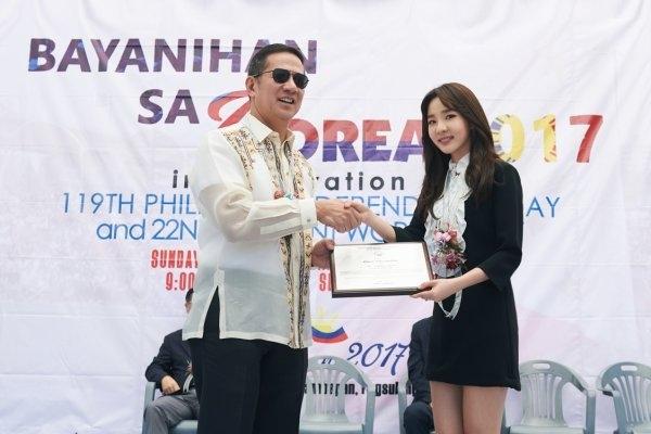 Sandara Park named ambassador for Korea-Philippines' relations