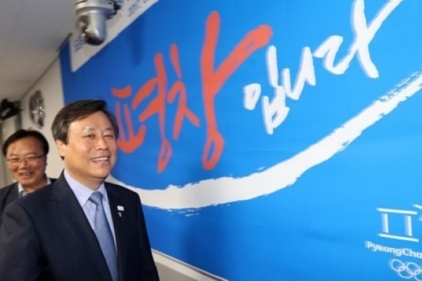 New sports minister visits PyeongChang to check on Olympic prep