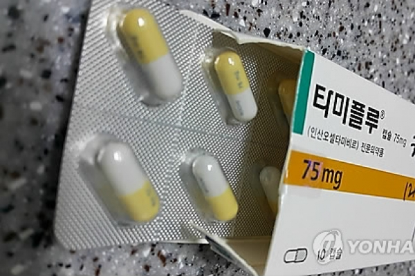 Tamiflu generic versions to be available in Korea in August: sources