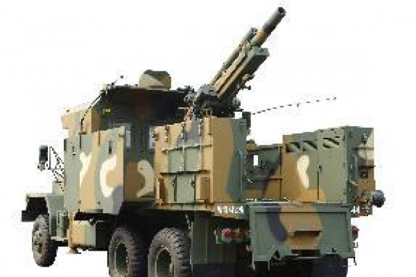 Korea set to mass-produce new self-propelled 105 mm howitzer