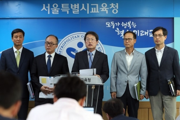 Seoul allows five elite schools to remain intact
