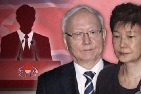 N. Korea warns of capital punishment against ex-President Park