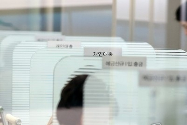 Debt burden of Korean young adults soars over 3 years