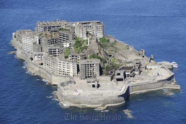 Korea to demand Japan take steps over dark history of its heritage sites