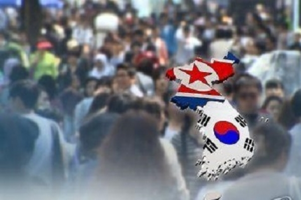 Seoul voices concerns over false foreign reports' impact on inter-Korean ties