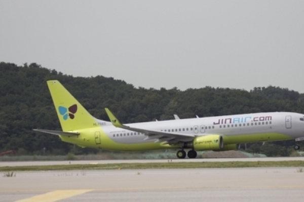 Jin Air opens new domestic route to Jeju Island