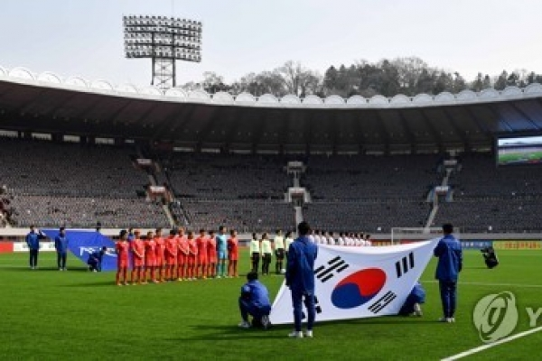 Sports set to play bigger role in improving inter-Korean relations