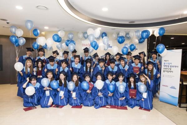 [Photo News] Diageo Cool Drinkers graduate program