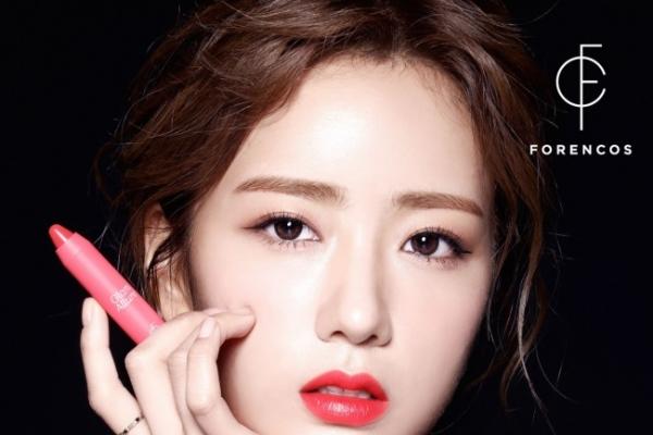 Apink's Yoon Bo-mi models for cosmetics brand