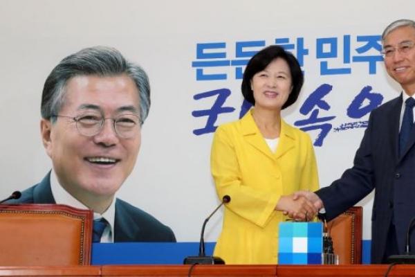 Chinese Ambassador calls THAAD biggest problem in Seoul-Beijing ties