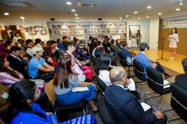 ASEAN-Korea youth workshop in Seoul ends