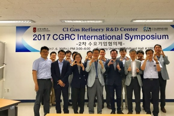 C1 Gas Refinery R&D Center to push ahead in gas conversion technology development