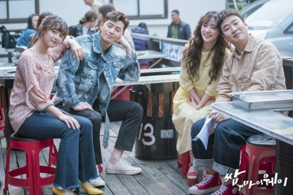 'Fight For My Way' continues to lead TV popularity chart