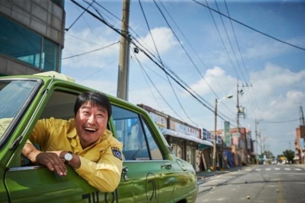 [팟캐스트](204) 영화 '택시운전사,' 트럼프 아들 폭로