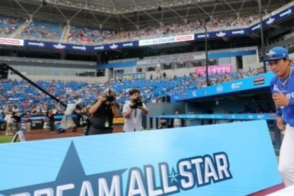 Korean baseball's greatest slugger 'happy' after final All-Star Game