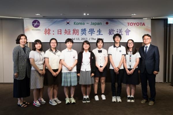 [Photo News] Toyota sponsorship for students