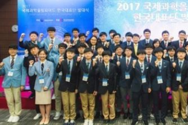 Korea ranks sixth in Olympiad for chemistry