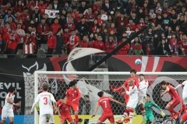 Kickoff time changed for Korea's World Cup qualifier vs. Iran