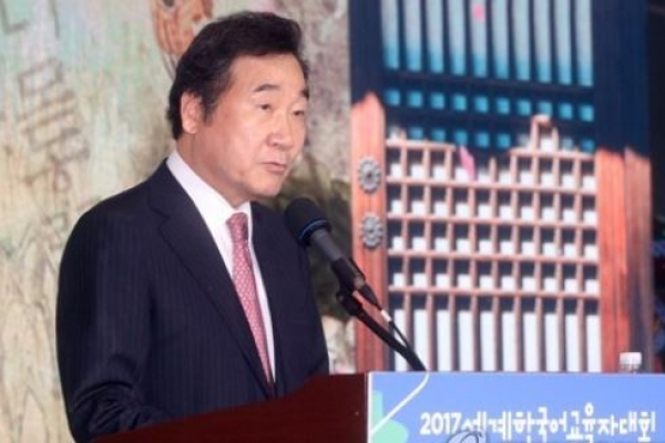 Annual convention for Korean language teachers kicks off in Seoul
