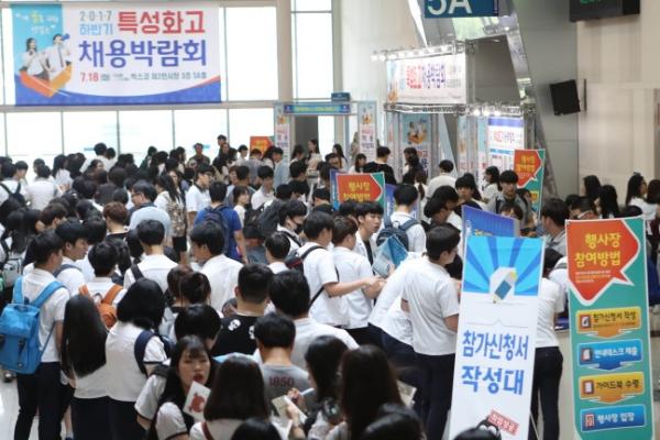 [Photo News] Busan holds career fair for vocational high school graduates