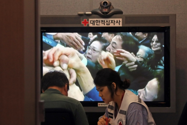 [팟캐스트](205) 북한 적십자회담, 영화 '청년경찰'