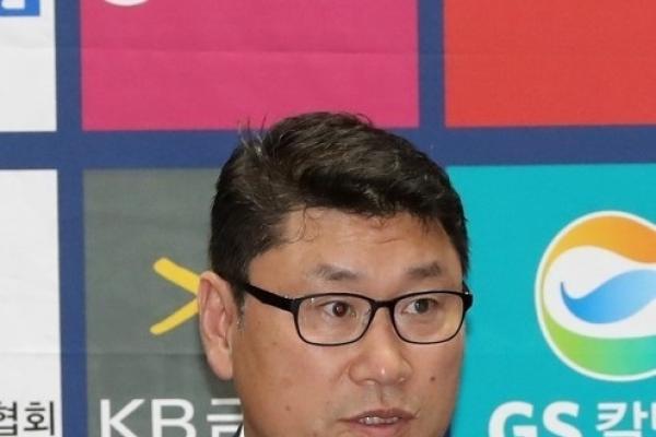 Korea hockey coaches undaunted ahead of Winter Olympic debuts