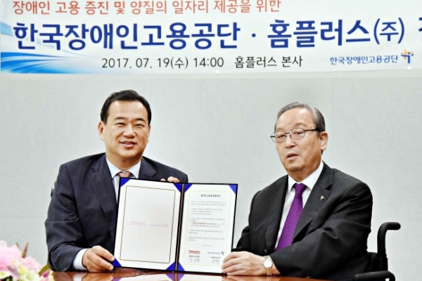 Homeplus to create more jobs for disabled