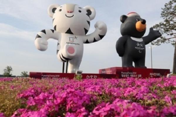 PyeongChang seeking more sponsorships from public sector