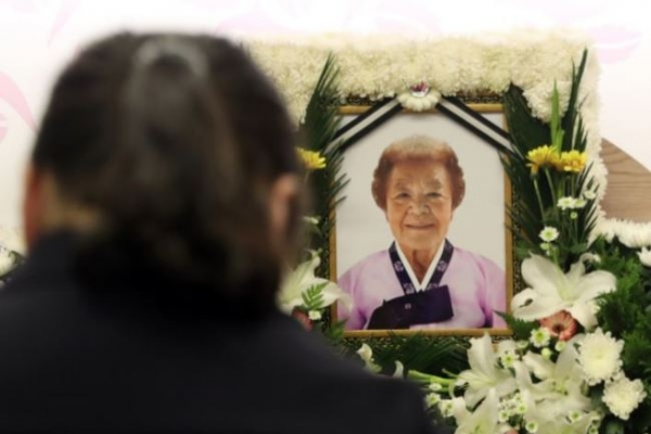 Another victim of Japan's sexual slavery dies
