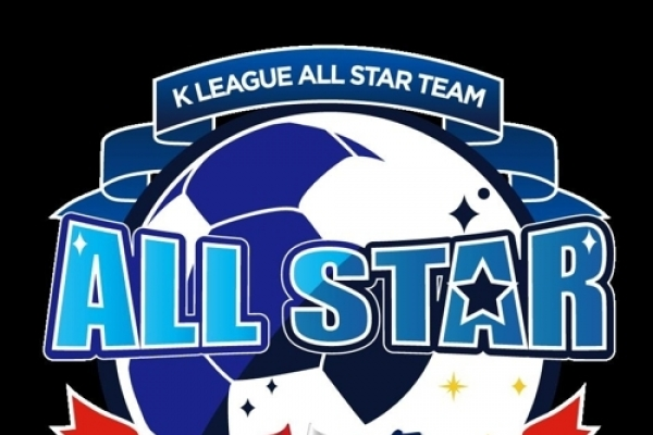 Korean pro football All-Stars to face Vietnamese natl. team on weekend