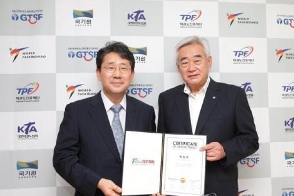 World taekwondo body to invite N. Korean execs to S. Korea