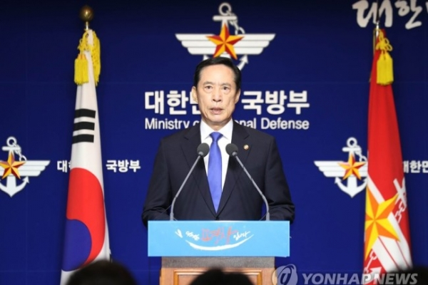 Allies to deploy strategic assets, THAAD launchers against N. Korea