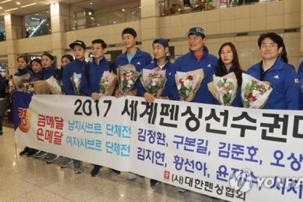 Korean sabre fencers return home after impressive world championships in Germany