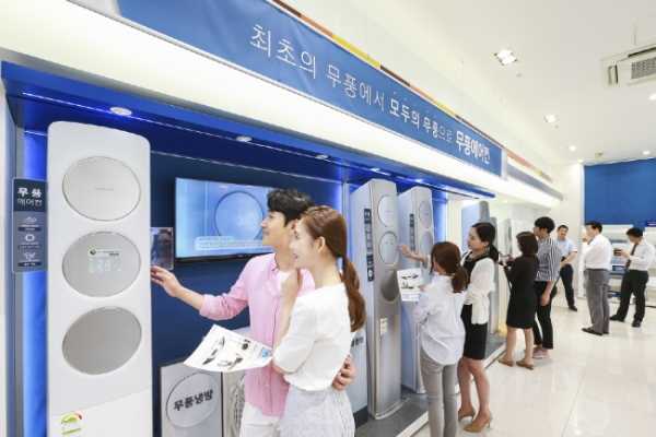 [Photo News] Samsung's air conditioner sales soar