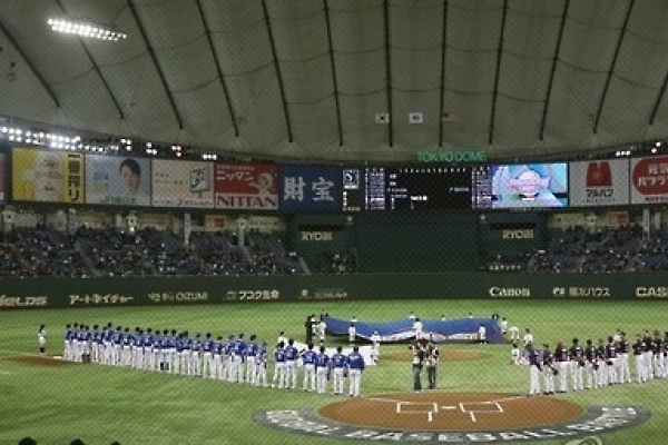 Inaugural pro baseball tournament to open with Korea-Japan showdown