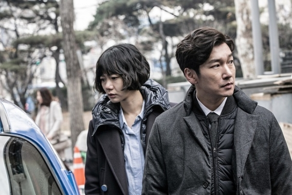 'Stranger' ends amid much fanfare