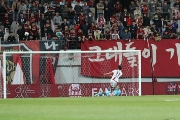 Korea not to introduce 'ABBA' penalty shootout format this year