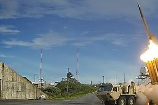 Govt. to conduct on-site environmental survey of THAAD next week