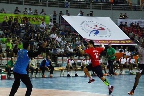 Korea to host men's int'l handball competition