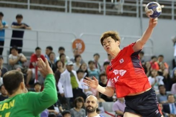 Korea bests Iran to win men's intl. handball competition