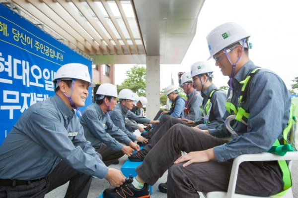 Hyundai Oilbank to start periodic refinery maintenance