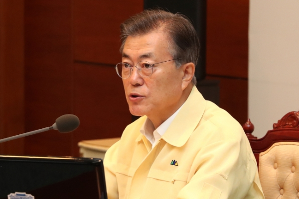 Moon apologizes over tainted egg scare